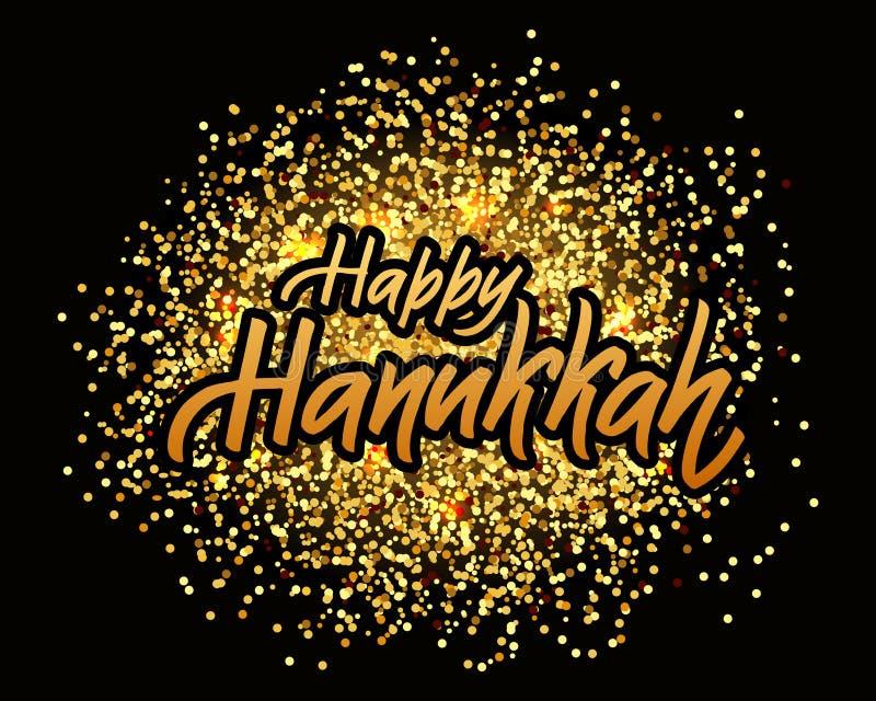 Logotype de lettrage de Hanoucca, insigne et typographie heureux d'icône Lettrage d'or de scintillement de calibre juif de logo d illustration de vecteur