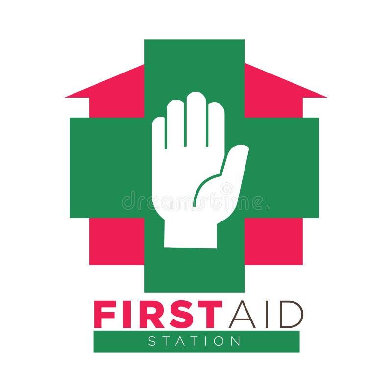 Logotype promotionnel de station de premiers secours avec la paume et la croix illustration libre de droits