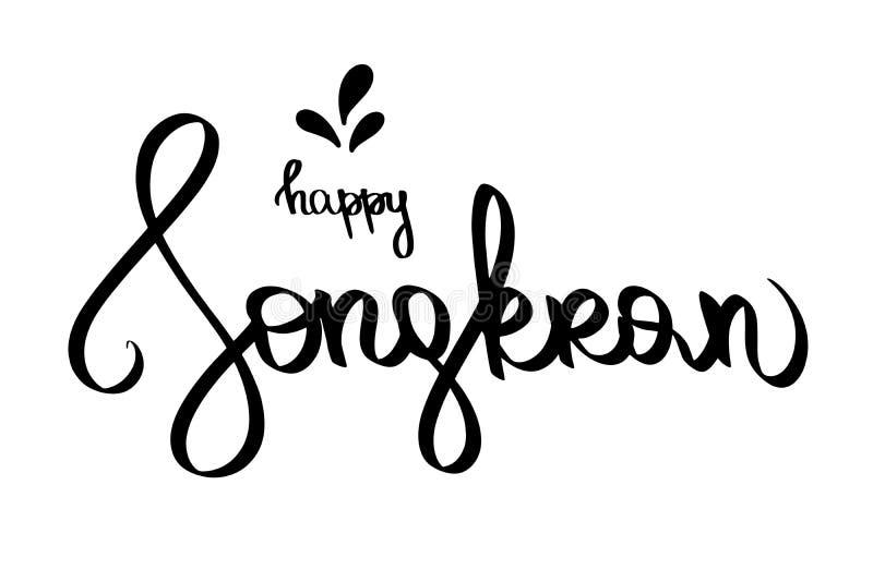 Logotype tailandês feliz do festival de Songkran, ícone tailandês do dia de ano novo, logotipo do feriado do partido da água no f ilustração do vetor