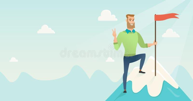 Logro del ejemplo del vector de la meta de negocio libre illustration