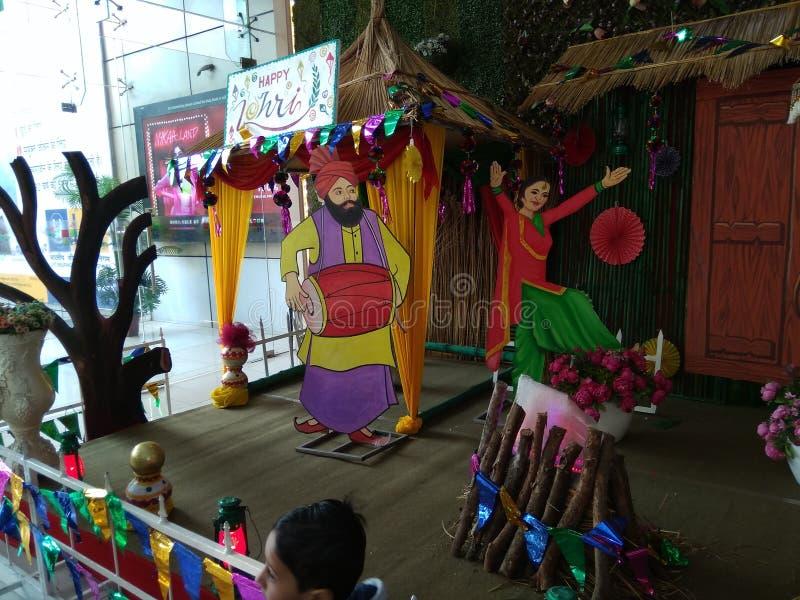 Lohri festival for Punjabi Punjabi bhangra royalty free stock image