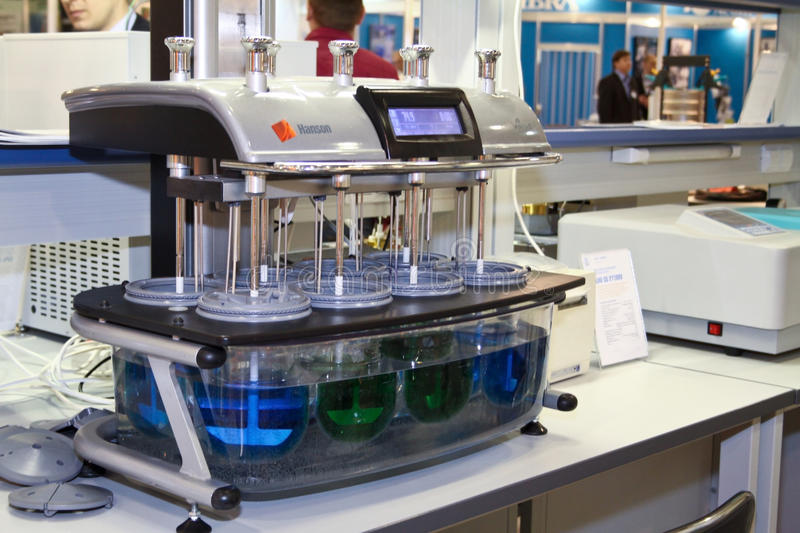 Download LOIP Station To Determine The Solubility Editorial Stock Photo - Image: 23983523