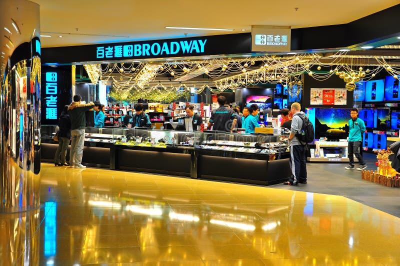 Loja da eletrônica de Broadway em Hong Kong imagens de stock