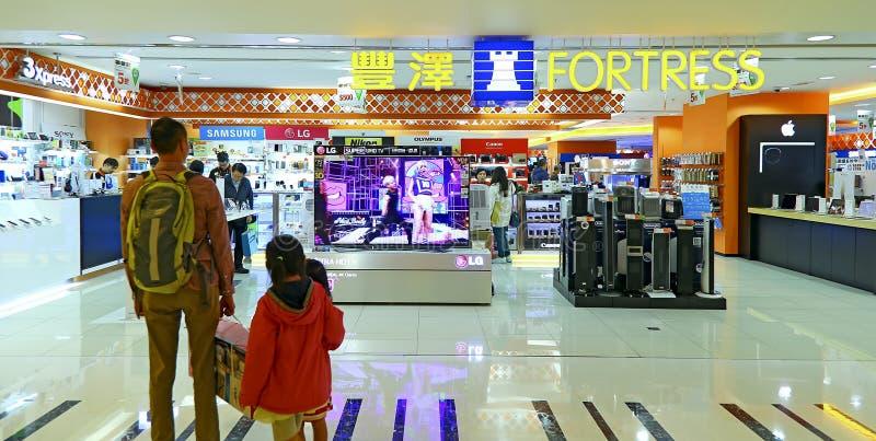 Loja da eletrônica da fortaleza em Hong Kong fotos de stock
