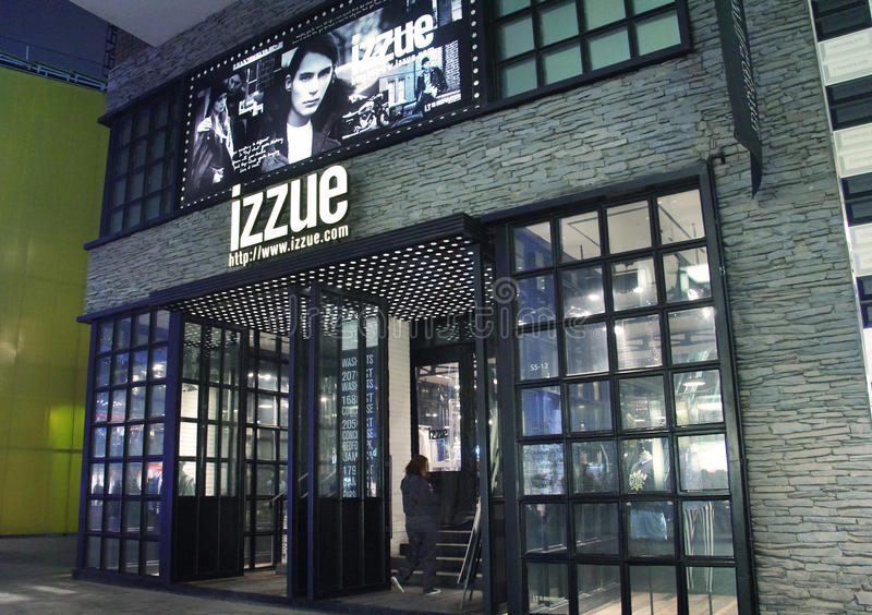 Loja da forma de Izzue em China imagem de stock royalty free