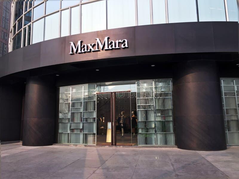 Loja da forma de Maxmara no Pequim fotografia de stock royalty free
