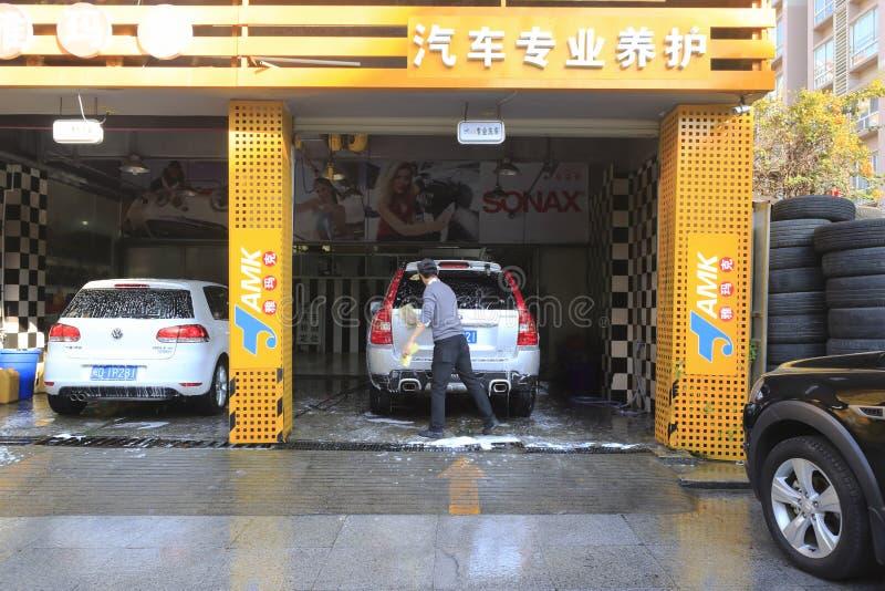 Loja da lavagem de carros imagem de stock royalty free