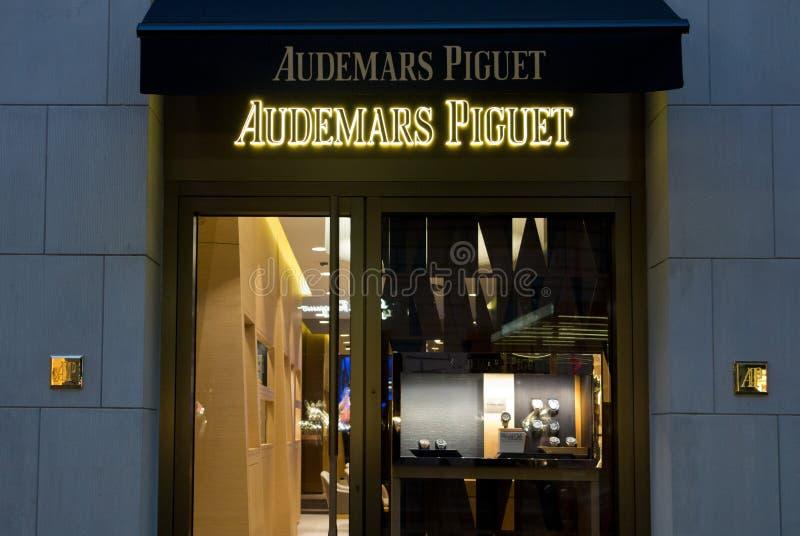 Loja de Audemars Piguet em Milão foto de stock