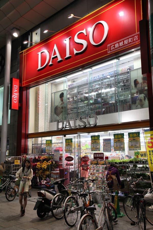 Loja de Daiso foto de stock royalty free