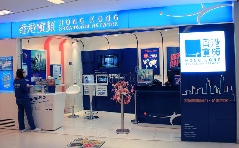 Loja de Hong Kong Broadband Network em Hong Kong imagens de stock royalty free