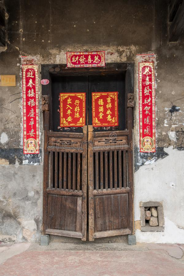Loja de mantimento Tulou interno no local do patrimônio mundial do Unesco de Huaan imagens de stock