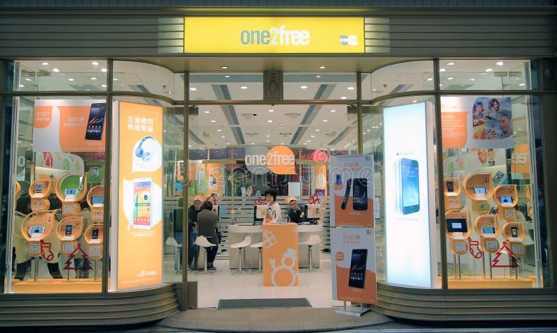 Loja de One2free em Hong Kong imagem de stock royalty free