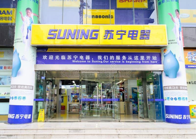 Loja de Suning fotografia de stock royalty free