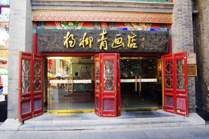 Loja de Tianjin Yangliuqing em China imagens de stock