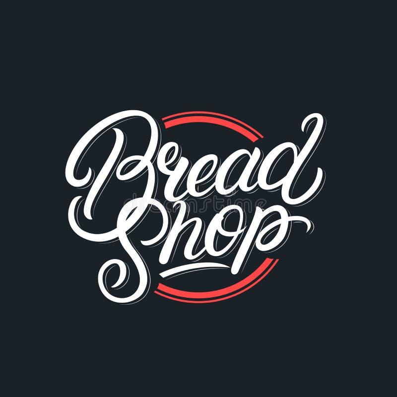 Loja do pão que rotula o logotipo ilustração royalty free