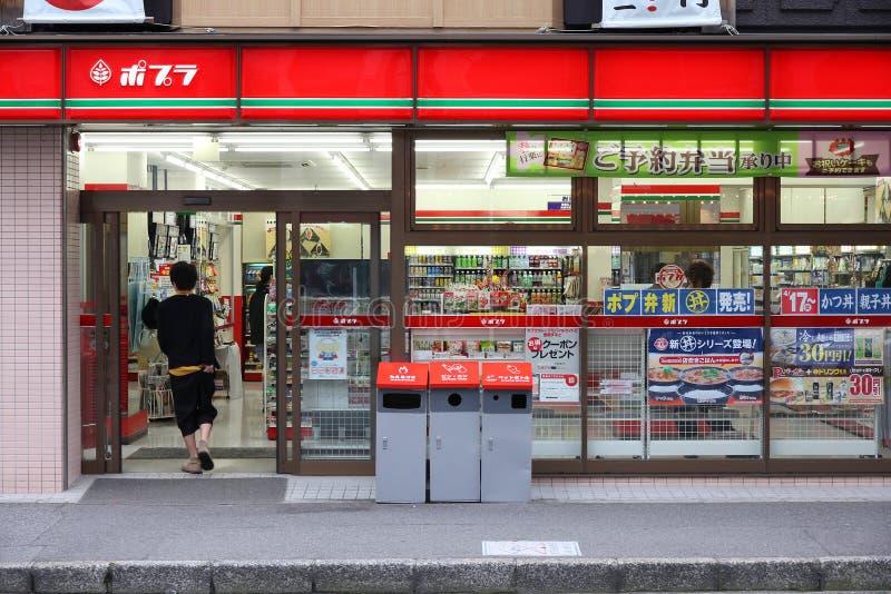 Loja do Poplar, Hiroshima fotografia de stock