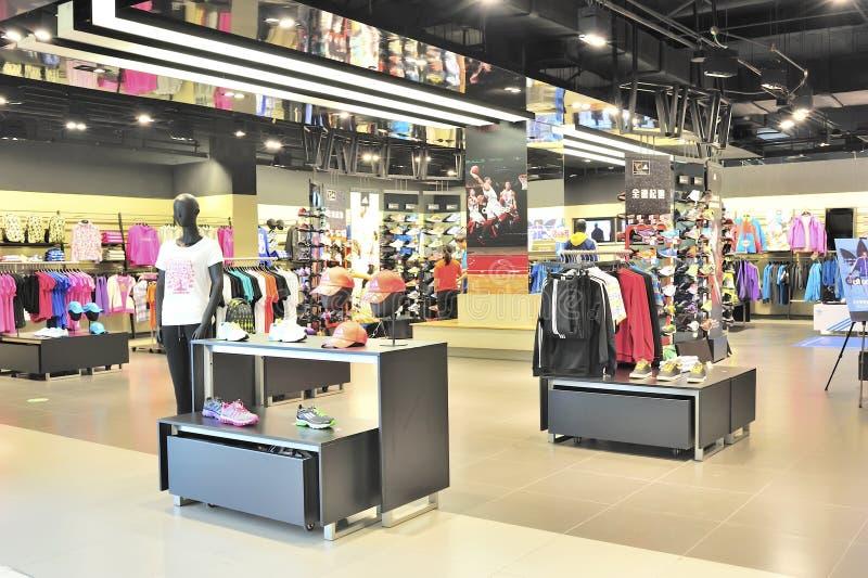 Loja do Sportswear foto de stock royalty free