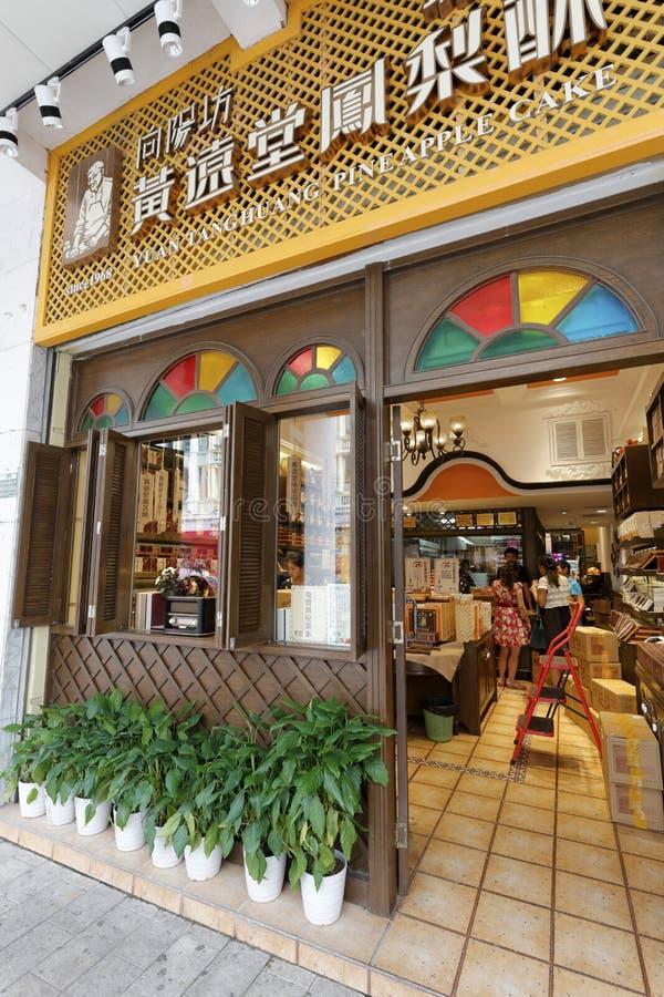 A loja famosa do bolo do abacaxi do huangyuantang imagens de stock royalty free