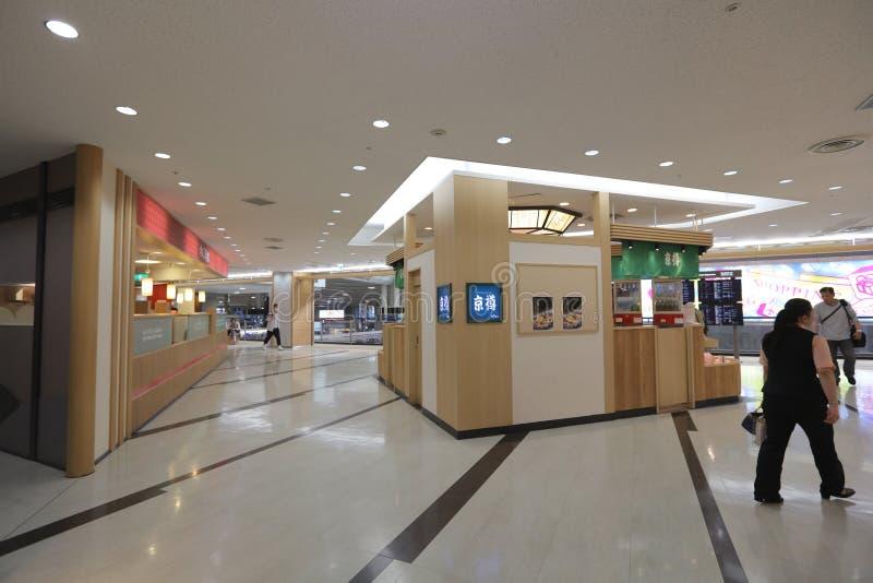 Loja isenta de direitos aduaneiros no aeroporto internacional de Narita imagens de stock