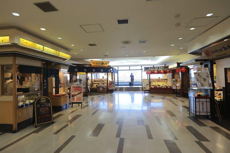 Loja isenta de direitos aduaneiros no aeroporto internacional de Narita imagem de stock