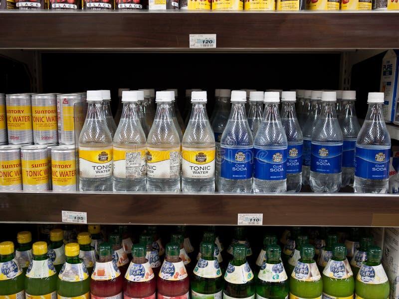 Loja japonesa do supermercado fotografia de stock