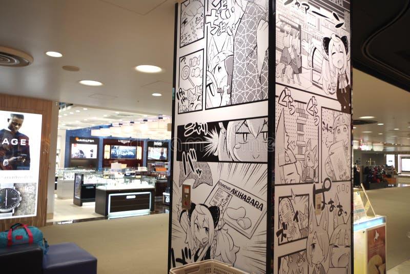 Loja no aeroporto de Narita, Tóquio Japão fotografia de stock
