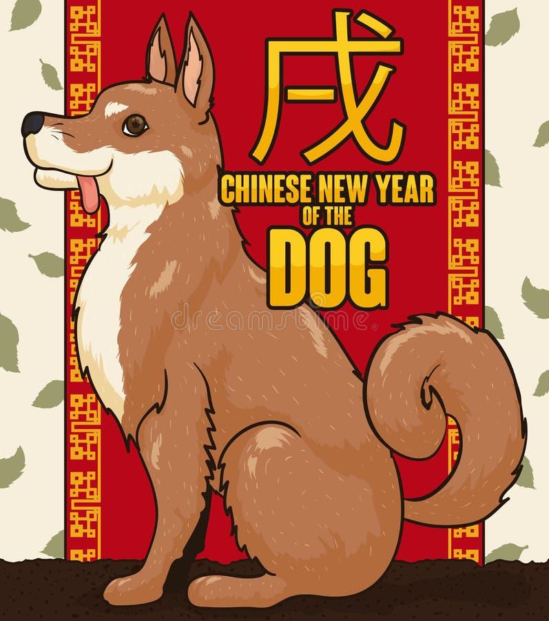 Lojalny Psi czekanie dla Chińskiego nowego roku, Wektorowa ilustracja ilustracja wektor