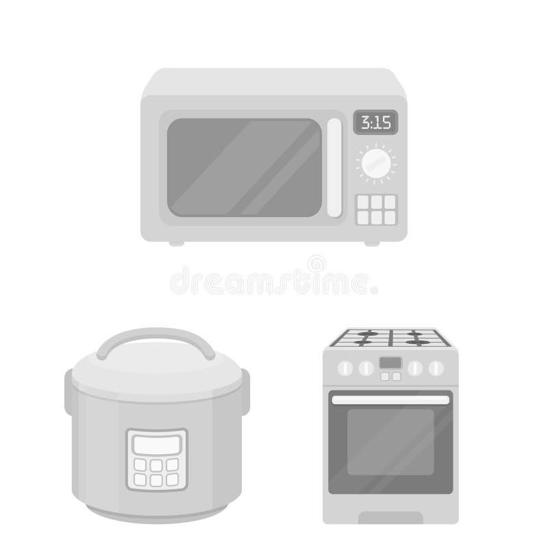 Lokalisierter Gegenstand der Nahrung und innerhalb des Symbols Sammlung der Nahrungsmittel- und Kochervorratvektorillustration vektor abbildung