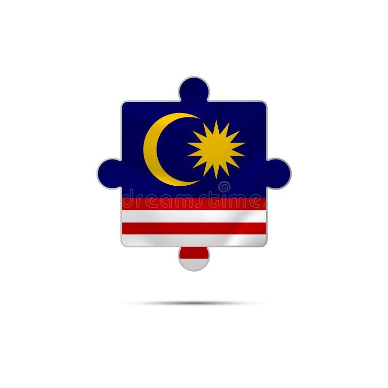 Lokalisiertes Stück des Puzzlespiels mit der Malaysia-Flagge Vektor vektor abbildung