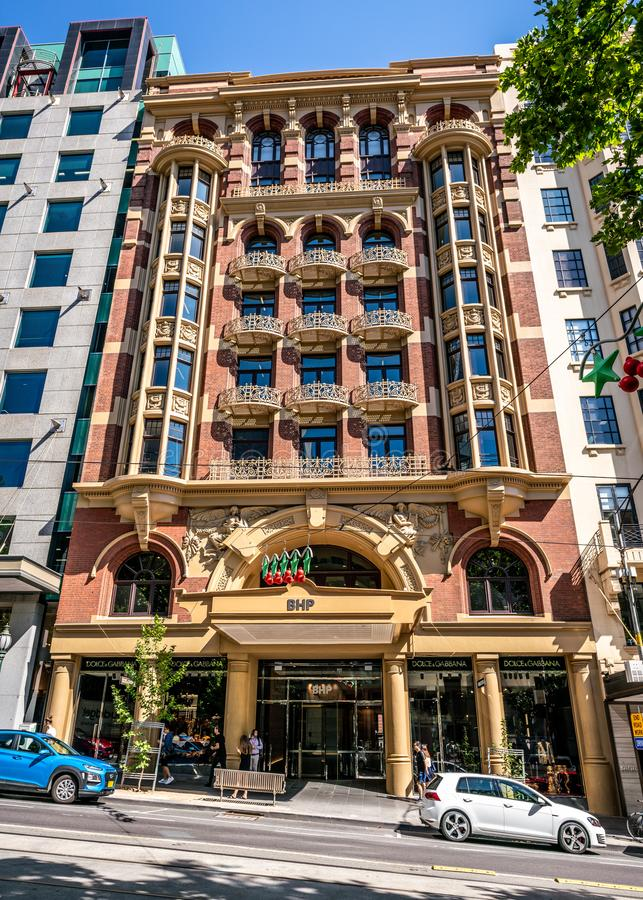 Lokuje budynek BHP Łamająca wzgórze Zastrzeżona grupa australijczyka górniczy metale i ponaftowa firma w Melbourne Australia zdjęcia royalty free