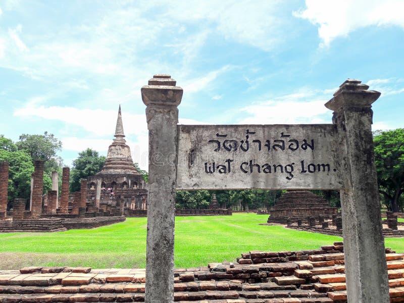 Lom Wat Chang - historischer Park Si Satchanalai lizenzfreies stockbild