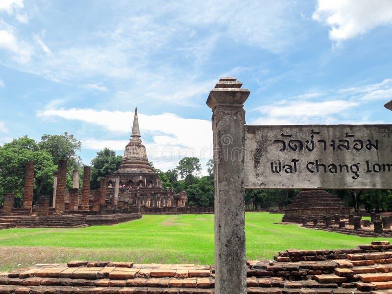 Lom Wat Chang - historischer Park Si Satchanalai lizenzfreies stockfoto