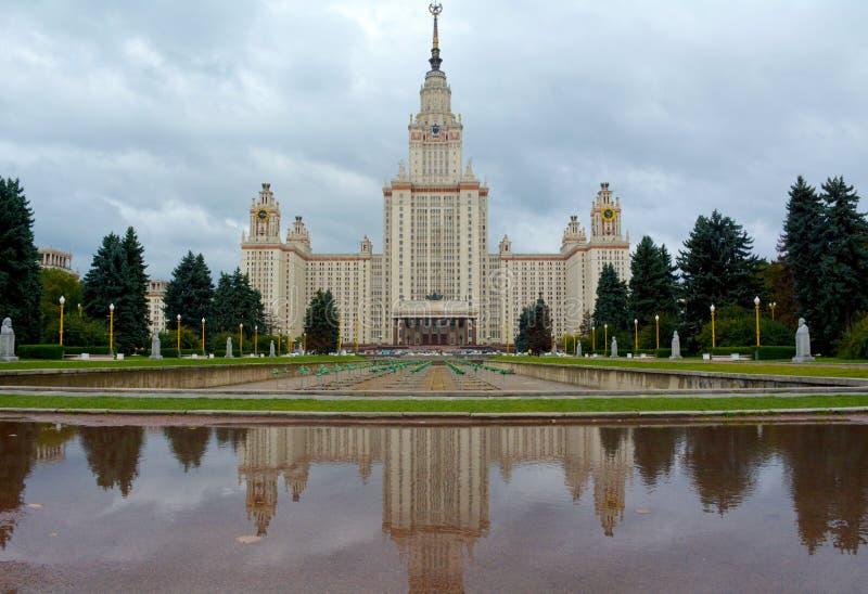 lomonosov Moscow stan uniwersytet obraz stock