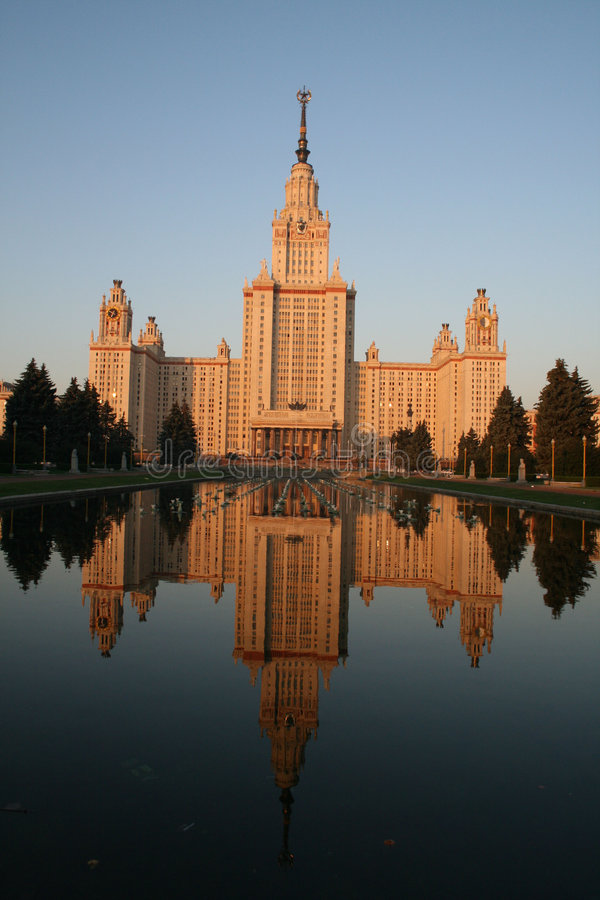 Download Lomonosov Moscow State Univers Stock Image - Image: 3009017