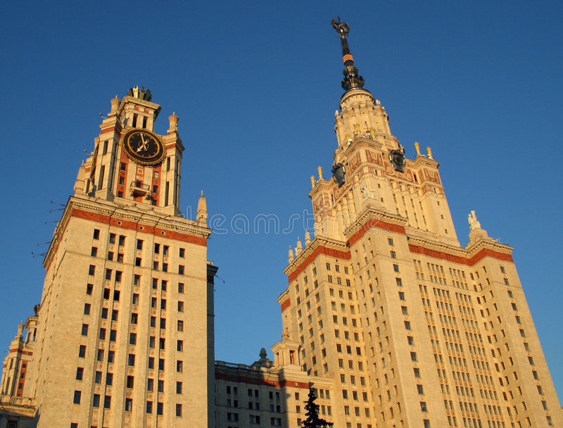 Lomonosov Moscow State Univers royalty free stock image