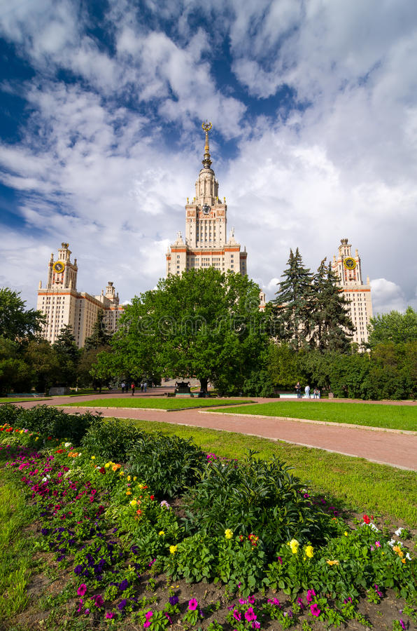 Lomonosov Moscow State University in summer. Lomonosov Moscow State University - MSU. Main building. MSU is one of Seven Sisters. The Seven Sisters are a group royalty free stock photos