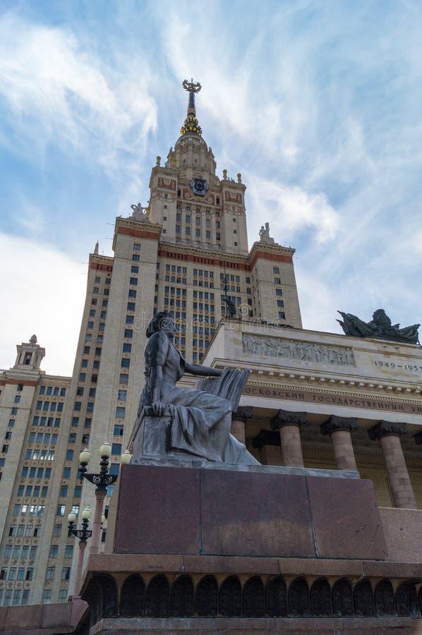 Lomonosov stanu uniwersytet obraz royalty free