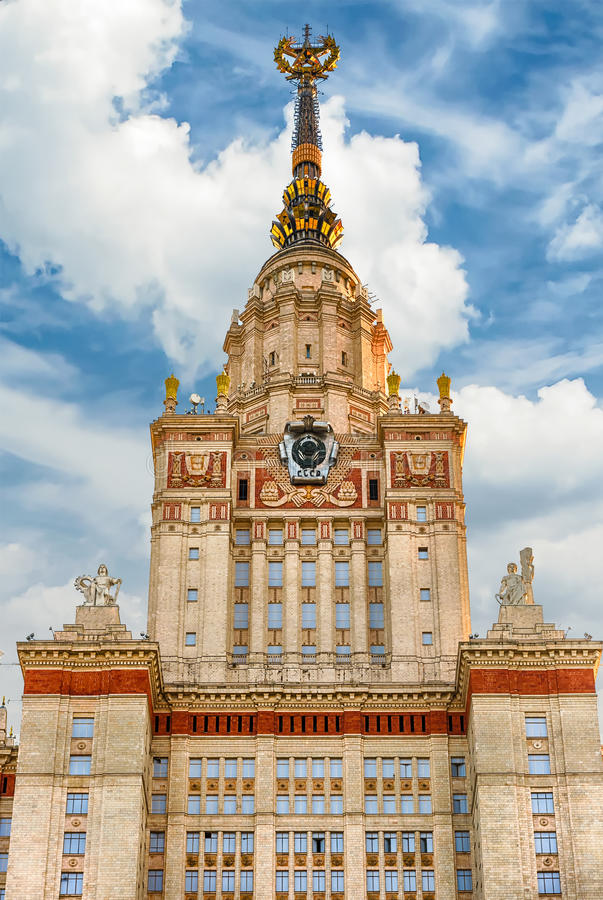 Lomonosov State University building in Moscow, Russia. Lomonosov State University, iconic building and sightseeing in Moscow, Russia royalty free stock photography