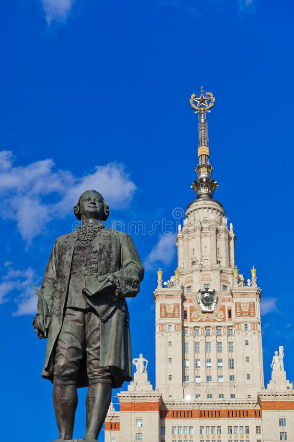 Lomonosov statue in University at Moscow Russia. Education architecture background royalty free stock images
