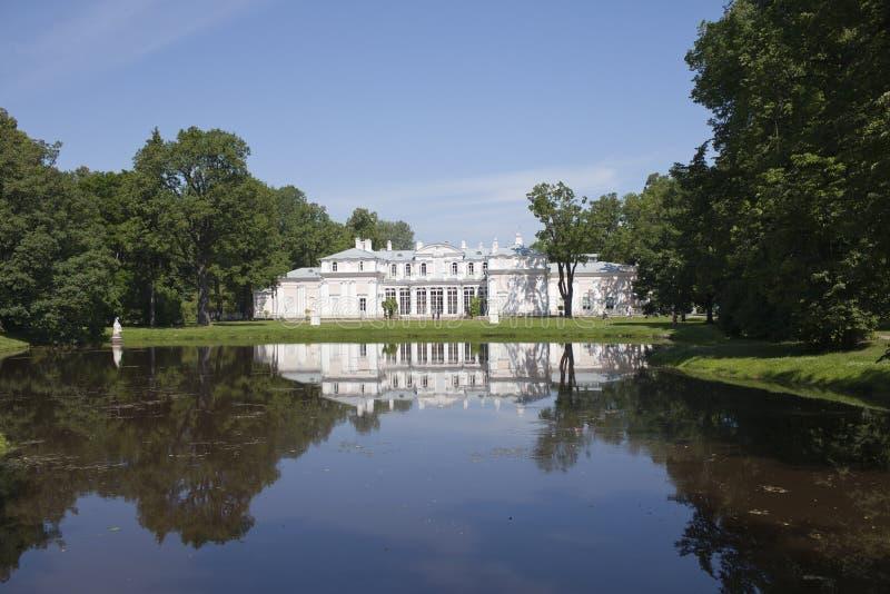 (Lomonosov). Upper park. Pavilion Chinese palace. Oranienbaum (Lomonosov). Upper park royalty free stock photography