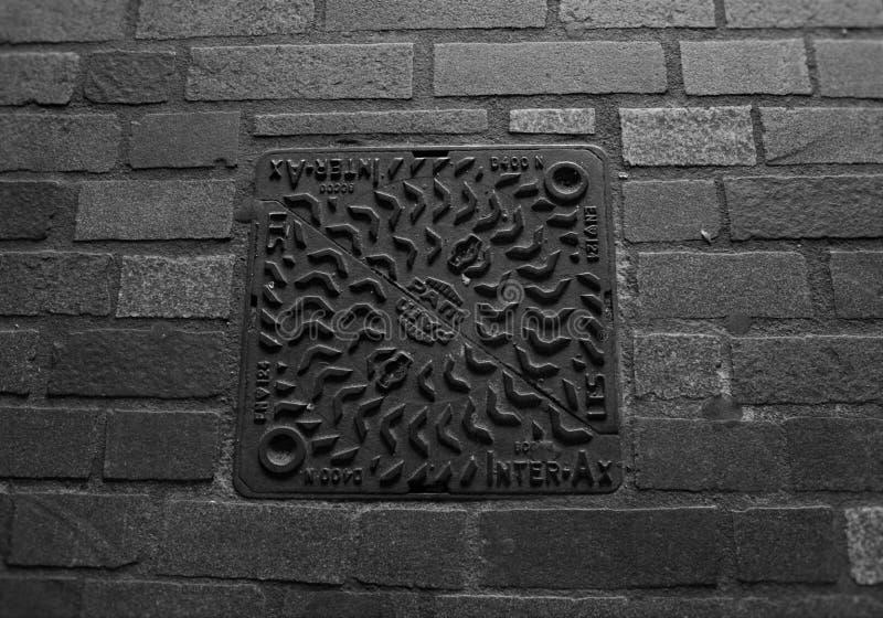 London City Sewer - Pam Pam royalty free stock photo