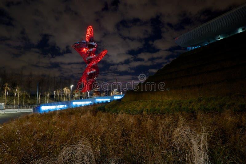 London Olympics Site Royalty Free Stock Photo