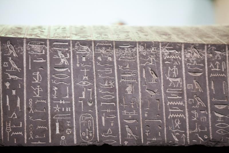 29. 07. 2015, LONDON, UK, BRITISH MUSEUM - Hieroglyphs on egyptian coffins. There are details and textures royalty free stock photo