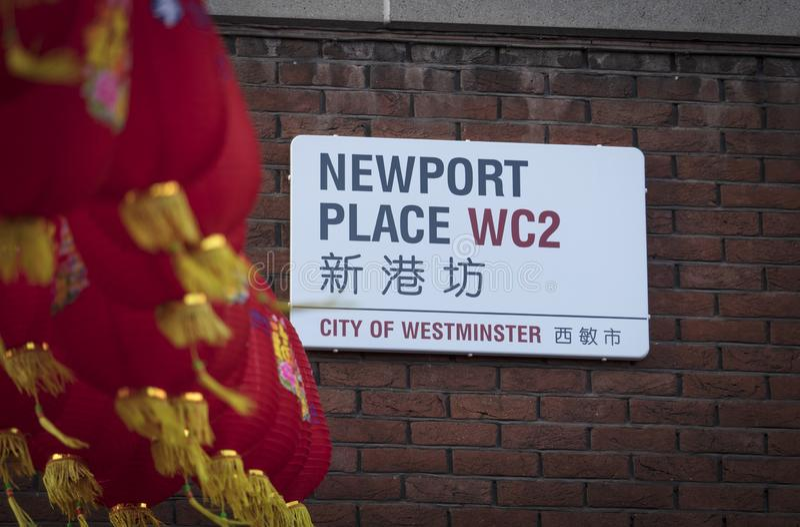 Londra, Regno Unito, il 7 febbraio 2019, segno per il posto di Newport in Soho fotografia stock libera da diritti