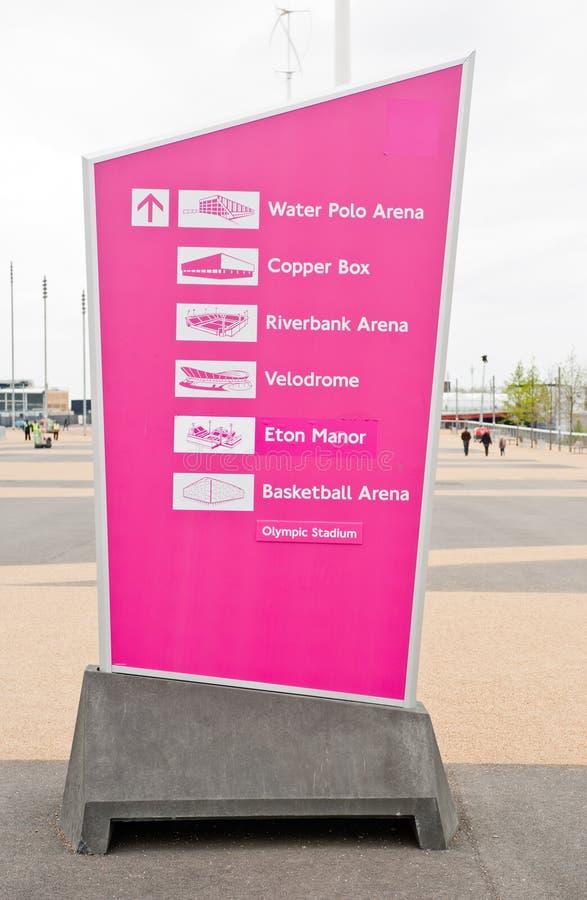 Londres 2012: parque olímpico imágenes de archivo libres de regalías