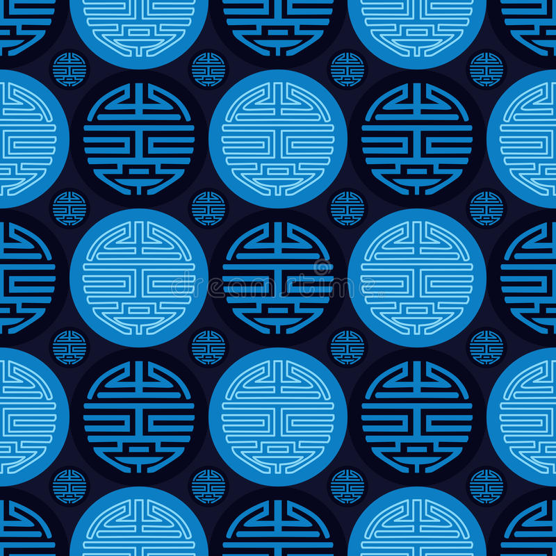 Long life ancient word circle seamless pattern. This illustration is ancient word long life with blue color circle design, male fabric in seamless pattern stock illustration
