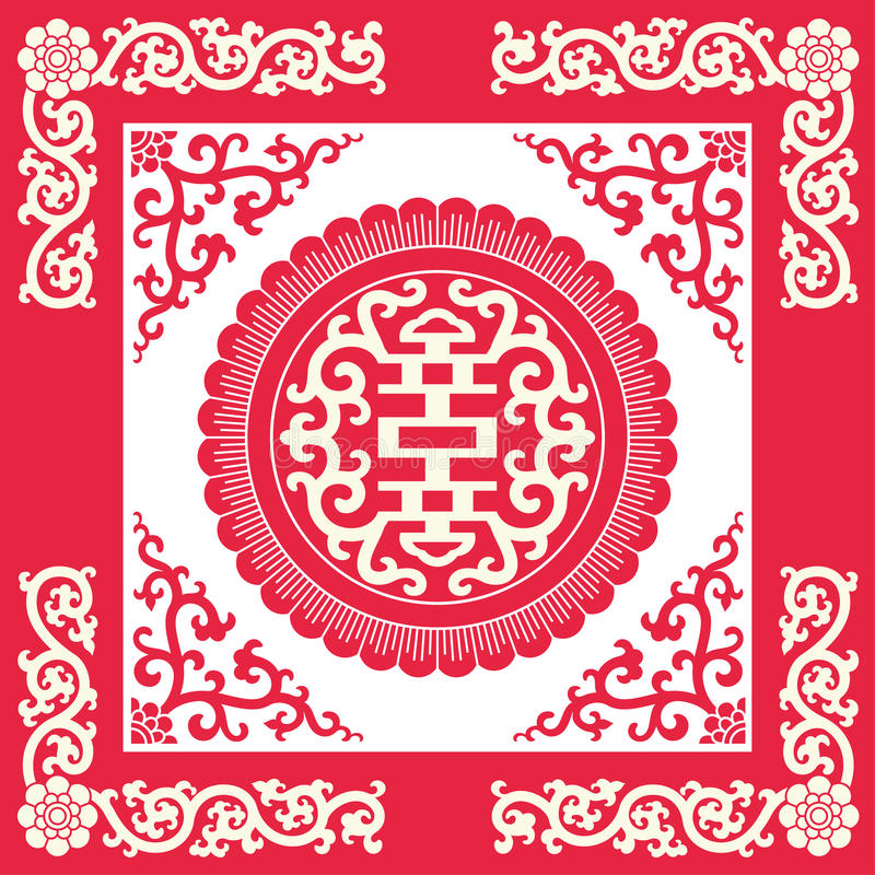 Longevity Symbolschinese Traditional Pattern Stock Photo Image