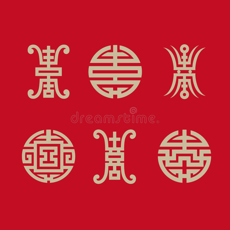 Longevity Symbols Collection Stock Vector Illustration Of