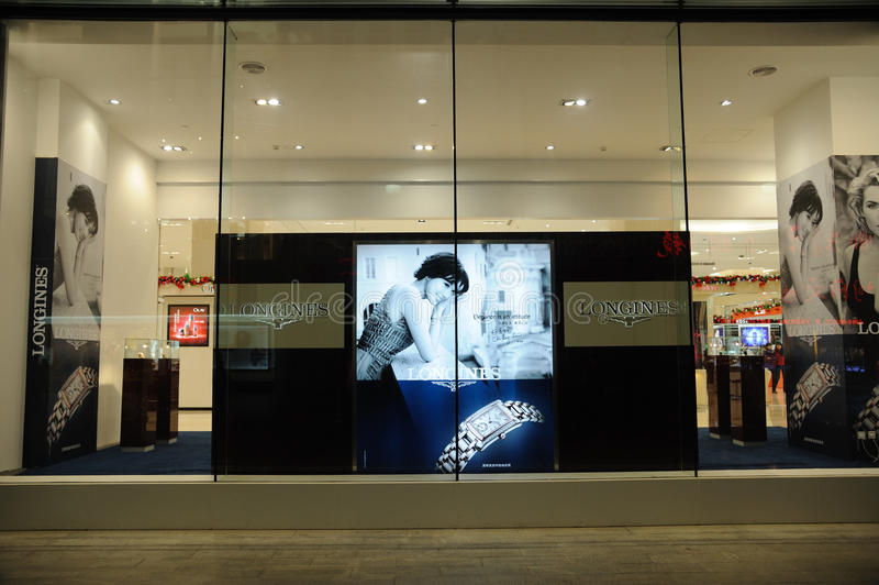 Longines shop royalty free stock photography