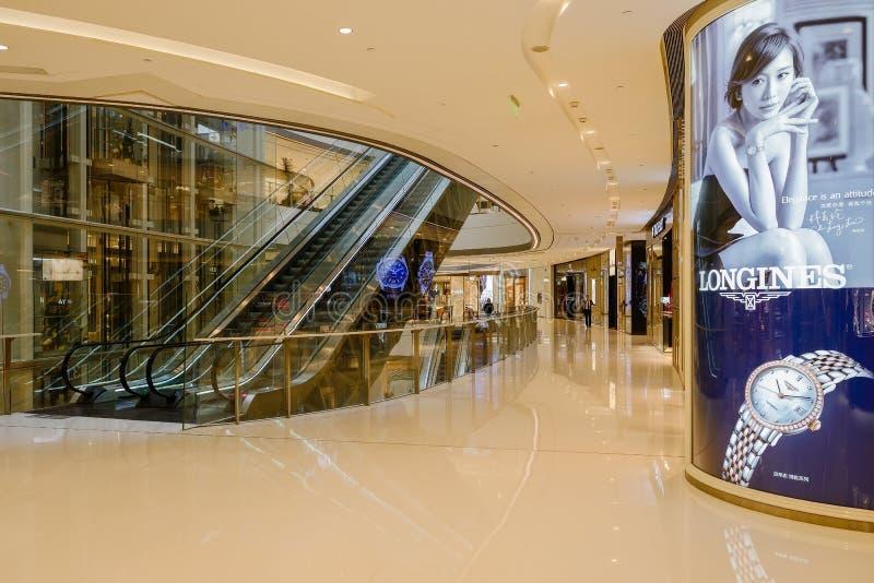 Longines sklep przy IFS placem, Chengdu fotografia stock